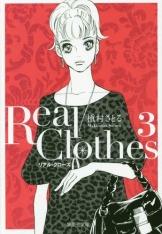 realclothes