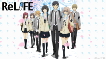 relife01