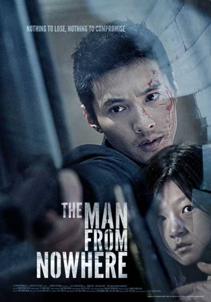 the-man-from-nowhere-movie-poster-2010-1020744666